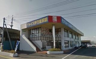 しかくの学校 ホットライン&nbsp佐賀県伊万里教室