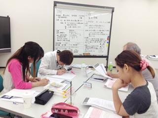 九州で一番!! 実務者研修 大分校