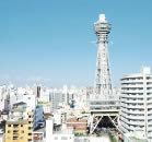 ネイルフォーミー&nbsp大阪校