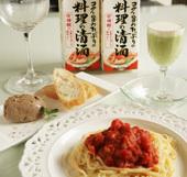 4月6日(木) 知って納得!料理酒たっぷり簡単クッキング講座