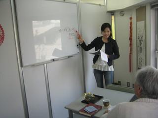 中国語学習カウンセリング