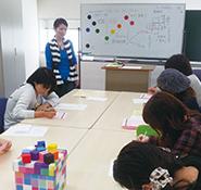 【エリア限定】色彩心理ファシリテーター