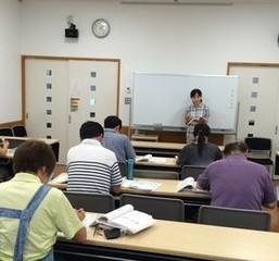 介護福祉士実務者研修【やりがいのあるヘルパー専門職に就きたい!!】