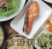【癒しの家庭料理!惣菜和食】