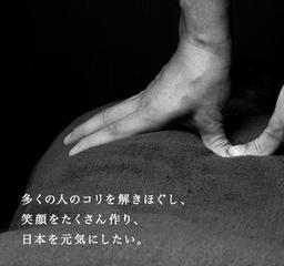 深層筋アプローチアカデミー【動画レッスン】 1カリキュラム【¥2,700】にて購入いただけます!