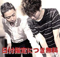 深層筋アプローチ(コリほぐし) 1日体験コース【10月15日 日付指定のため通常17280円を無料】
