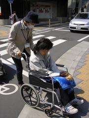 全身性障害者移動介護従業者養成研修