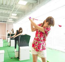 平日9時~17時まで定額制で「レッスン受け放題」でゴルフデビュー!【デイタイム会員】