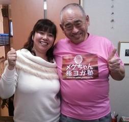 【体験レッスンあり】指ヨガセラピー&セッション付!!