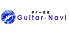 ギターナビ