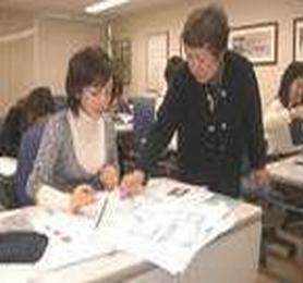日本インテリア総合研究所 インテリアコーディネーター&インテリアデザイナースクール &nbsp名古屋校