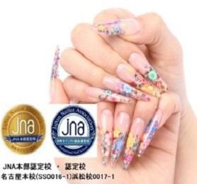 NPO法人 日本ネイリスト協会認定校 NAILXネイルスクール 名古屋本校(本部認定校 SS0016−1)