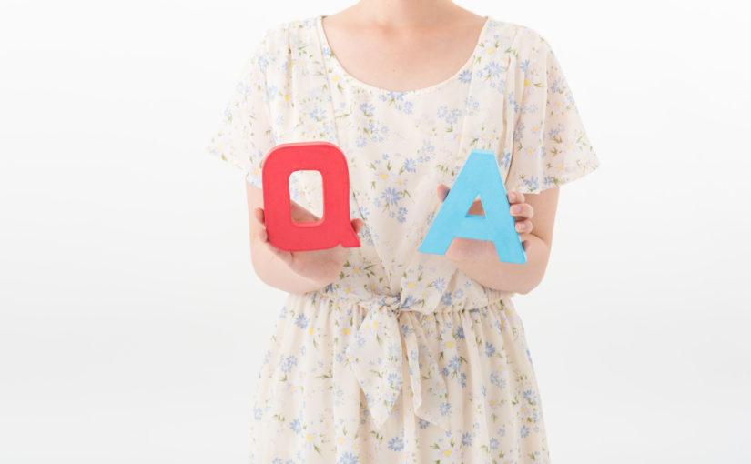 何を書いたらわからない!そんな人におすすめしたい「Q&A記事」について