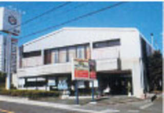 IPCペットカレッジ浜松校
