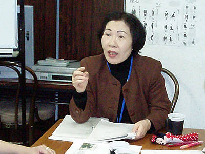 外国語スクール・アイザック 名古屋校