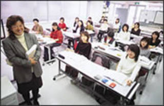 「3日」で介護事務がわかる!!〜名古屋駅前教室
