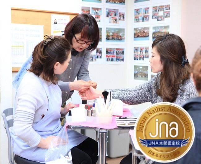NPO法人 日本ネイリスト協会認定校「Nailist」