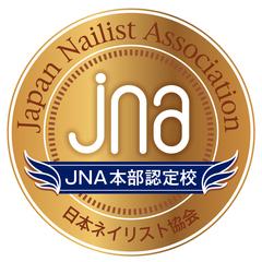 ピュアネイルカレッジJNA本部認定校(ss0137-1)名古屋本校