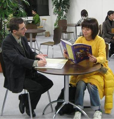 Talkmate英会話スクール