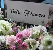 belleフラワーズ
