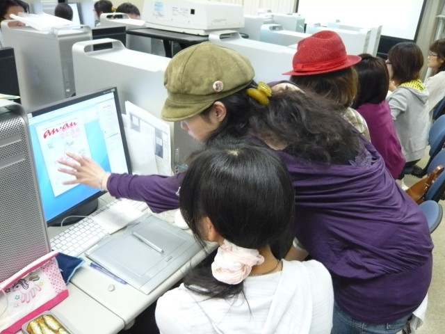 東京デザイン専門学校キャリアコース