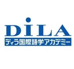 DILA ディラ国際語学アカデミー四ツ谷校
