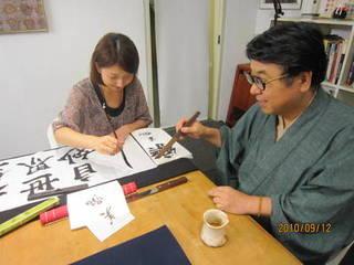 月1回の表参道集中クラス(秋光書道会 西日暮里)