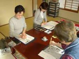 庭竹会 書道教室土曜・日曜も開催 大人のための書道教室 吉祥寺 三鷹 /東京