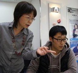 パソコンスクールISA 大宮校 【個別指導担任制のパソコン教室】