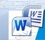 【ビジネス文書の作成が効率的にできるようになる!】通信 Word2013基礎コース