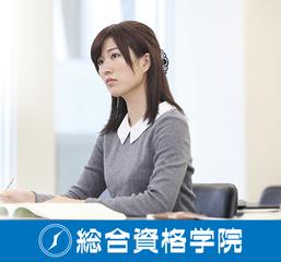 2019年度受験 1級建築施工管理 総合セット(総合資格学院 福知山校)