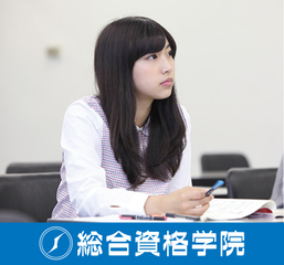 2019年度受験1級管工事施工管理 実地講座(総合資格学院 浜松校)