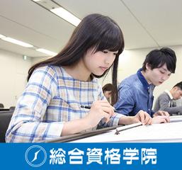 2019年度受験 1級建築施工管理 総合セット(総合資格学院 松江校)