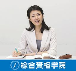 2019年度受験 1級管工事施工管理 総合セット(総合資格学院 両毛校)