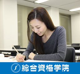 2019年度受験 1級建築士学科対策講座(総合資格学院 宇都宮校)