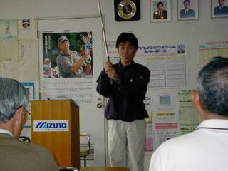 ミズノゴルフスクール(横浜) 確かなレッスン内容で上達(ミズノゴル...