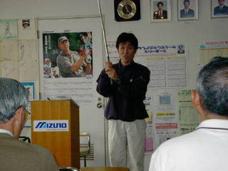 ミズノゴルフスクール