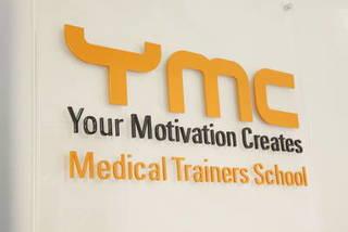 YMCメディカルトレーナーズスクール