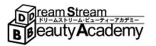 ドリームストリーム Beauty Academy