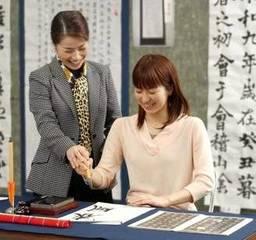 ◆師範養成科コース◆【週1回、基礎から学んで書道師範!】丁寧な指...