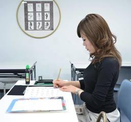 【奈良 大和郡山教室】~実用小筆・ペン字~美しい字は一生の宝です...