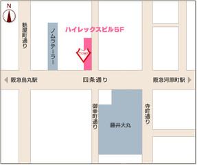 【製図(パターン)科コース】洋服の基礎・製図をじっくりマスター(...