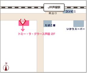 【自由科コース】作りたい服や小物をマイペースで作る(トミー洋裁学...