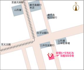 【製図(パターン)科コース】洋服の基礎・製図をじっくりマスター(ト...