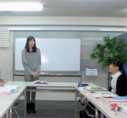 上六話し方教室