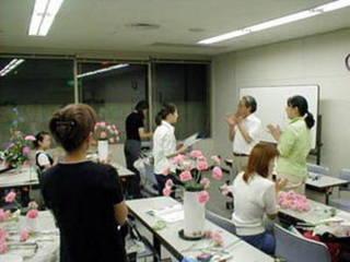 あい'るフラワーズカレッジ(公益社団法人日本フラワーデザイナー協会公認校)