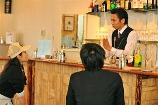 BAR営業戦略&顧客心理 完全習得(通信講座)(日本パブ&バー経...