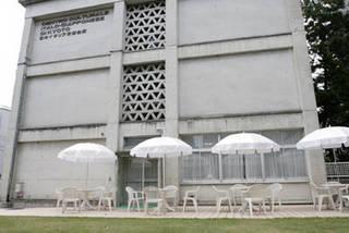 公益財団法人 日本イタリア会館
