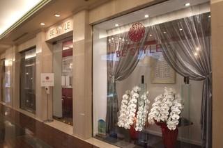 日本まつげエクステンション協会 BE STYLE beauty school