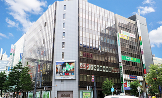 占い教室 未来スクール札幌校